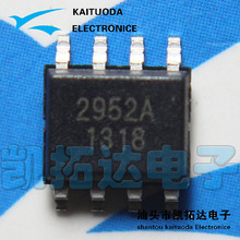 Si  Tai&SH    AP2952 Silk screen:2952 AP2952A  integrated circuit