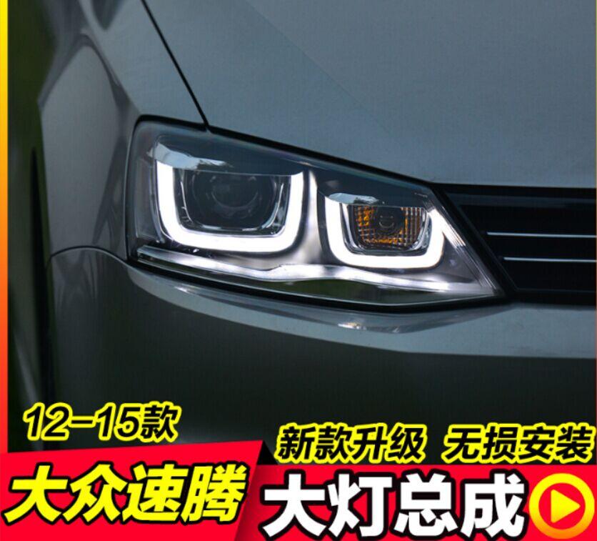 Car Styling For Volkswagen Jetta Headlights U Angel Eyes Drl 2017 2016 Sagitar Led Light Bar Q5 Bi Xenon Lens H7