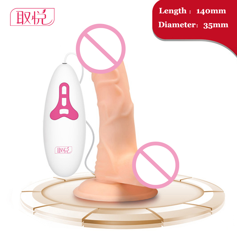 ФОТО 5.51 inches Dildo artificial rubber penis Sex toys for woman Multiple modes rottation fake penis with suction cup Sex shop