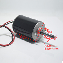 12V24V micro DC motor, 30W high torque speed CW/CCW mower motor