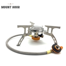 3500W Portable Outdoor Folding Gas Stove Camping Equipment