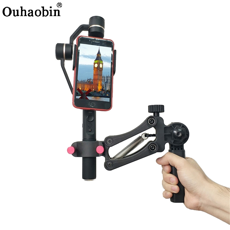 Ouhaobin Smartphone Cardan Stabilisateur 4th Axe Stabilisateur pour 3 axe Téléphone Cardan OSMO Mobile 2 Estabilizador Celular 81225