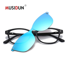 Fashion Sunglasses Women Optical Spectacle Frame Clip On Polarized Magnetic Glasses For Male Myopia Eyeglasses Q008