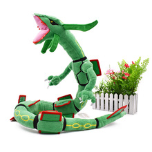 Anime Rayquaza Green Animal Plush Peluche Doll With Skeleton Soft Stuffed Hot Toy Christmas Gift For Children