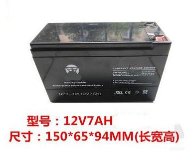 12v 7Ah свинцово-кислотная батарея Перезаряжаемые аккумуляторы ИБП Батарея VRLA свинцово-кислотный аккумулятор