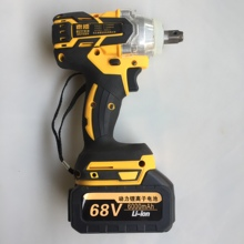 Cordless Electric Wrench Power-Tools Hand-Drill Installation Impact-Socket Li-Battery