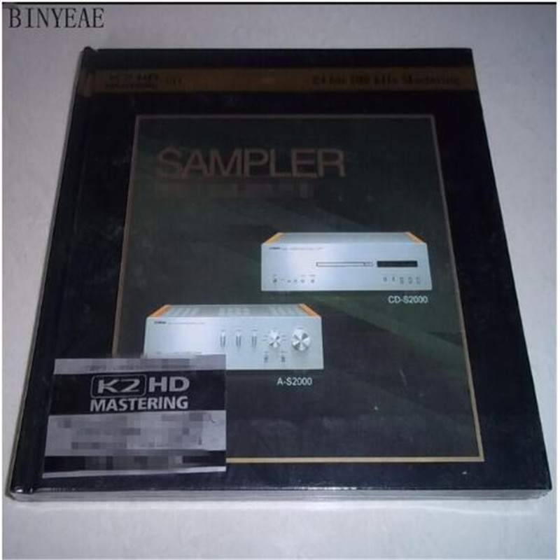 2018 New Cd Box Set Smok Alien Marsha Binyeae-new Cd Seal: Sampler Fever In The Mandarin Era Song K2hd Disc [free Shipping]
