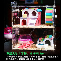 hamster cage toys hamster luxury house small animal cage plastic hamster guinea pig rat Arcrylic toys