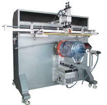 automatic grade pneuamtic pail screen printing machine for single color