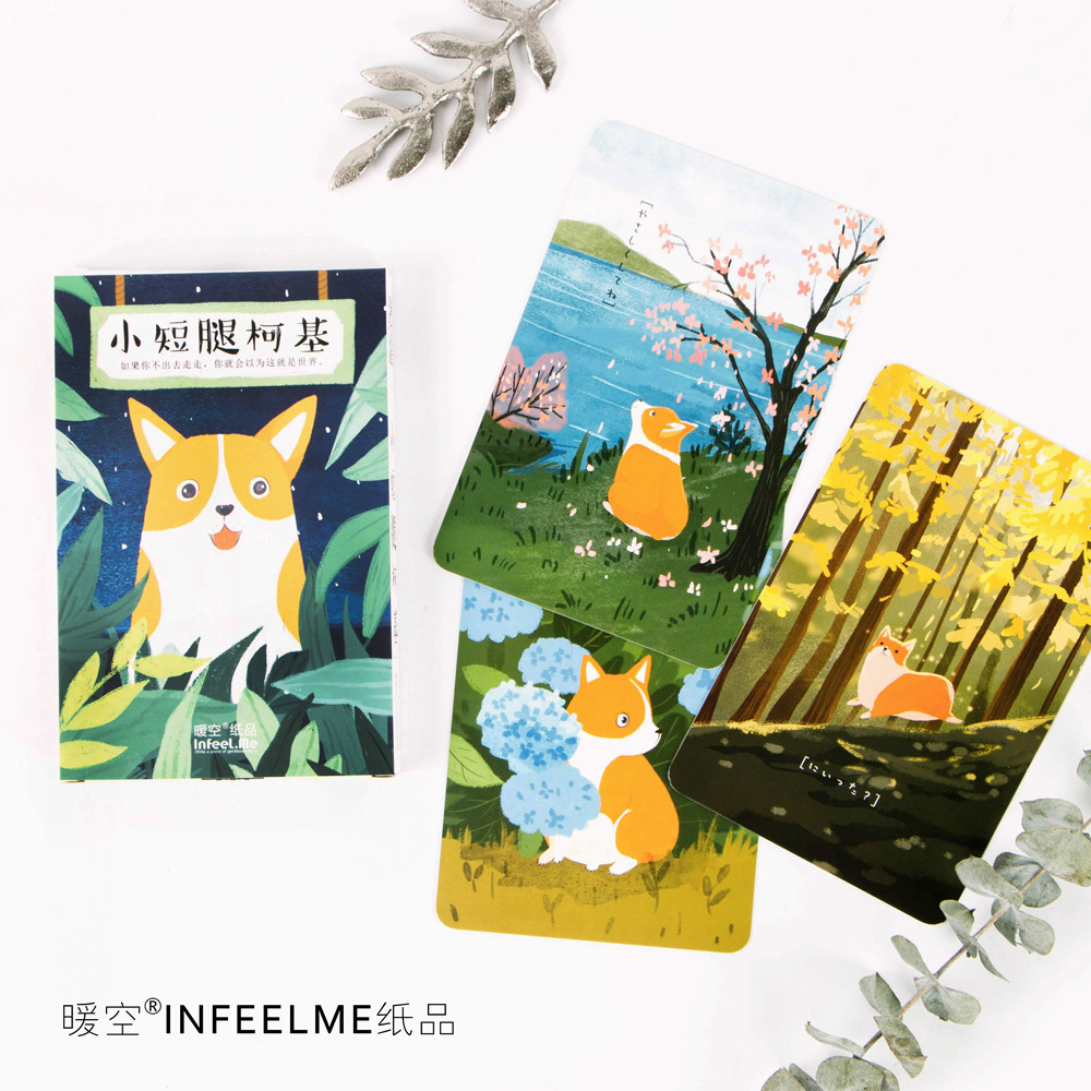 30Pcs/pack New Little Short Leg Keji Dog Round Corner Greeting Card Postcard Letter Envelope Gift Card Set Message Card M0459