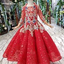 857357f7fc375 HTL0538 kırmızı çiçek kız balo elbisesi vintage tül kollu renk dantel  şenlikli pageant elbise kız vestido primera comunion niña