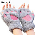 iMucci Woman Winter Fluffy Bear Cat Plush Paw Claw Glove-Novelty soft toweling lady half covered glove mittens Valentine Gift