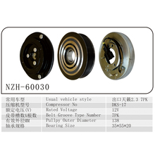 Durable Automotive air conditioning Magnetic Clutch DKS for Nissan 7PK 138mm Pulley Diameter