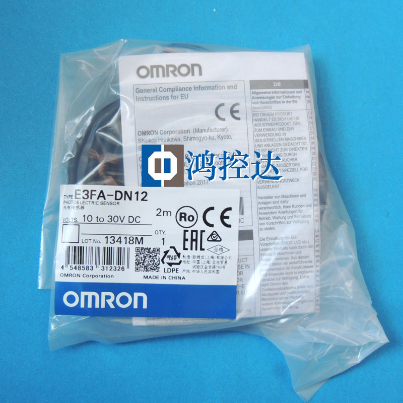 New Original Omron Photoelectric Switch E3FA-DN12 2MNew Original Omron Photoelectric Switch E3FA-DN12 2M