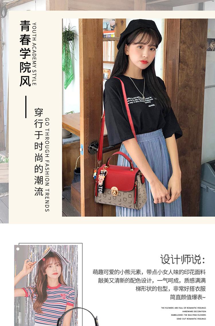 Popular Woman Handbags Fashion Leather Messenger Bag Trendy new one-shoulder diagonal small square bag Bolsa Feminina louis gg 47