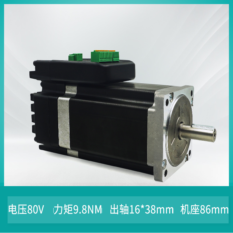 New Integrated motor NEMA 34 IHSS86 80 100 Integrated a driver a motor makeup close loop