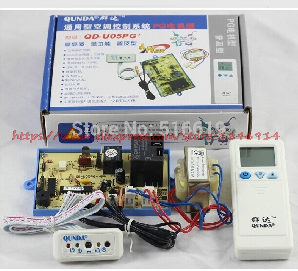 QD-U02C QD-U05PG+ General Air Conditioning Plate  / Computer / Modification / Universal Board / Control Panel