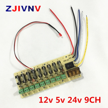 12V DC power distribution 9-way PCB board terminal block for switching power supply electricity current wiring LED switch 9CH