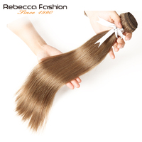 Rebecca Double Drawn Silky Straight Hair Brazilian Hair Weave Bundles Color 8# 6# Brown 100% Remy Human Hair 14 24 Inch