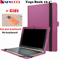 Flip Cover For Lenovo Yoga Book 2016 10.1 Tablet Simple Design Litchi Grain PU Leather Skin Shell Case Can Put Keyboard