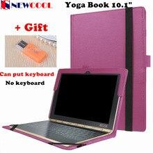 Libro de cubierta del libro del tirón para lenovo yoga yoga 2016 10.1 tablet case shell puede poner el teclado + pantalla de la película protectora