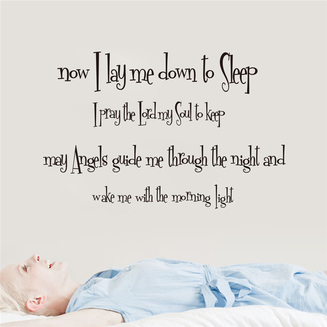 Now I Lay Me Down To Sleep Quotes Wall Stickers For Bedroom Decor