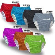 Resuable стирать карман пеленки ткань взрослых цветов брюки с