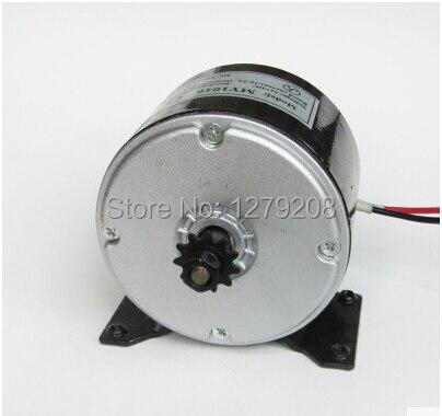 цена на hot sale MY1016 36V 350W electric tricycle motor ,high-speed gear motor