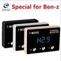 7-mode Привод Дроссельной контроллер JC-718 speical для бен-z E, C, S, G класс, GLK GL, SLK, МЛ все серии, автомобиль сильная пружина руля скорость
