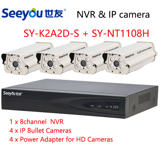 Seeyou 1080P Security Camera Kit NVR SY-NT1108H & IP Camera SY-K2A2D-S Security CCTV Sys ...