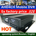 Spot wholesale 4 car video cassette recorder monitor host 4ch AHD MDVR source factory sales promotion  hd truck/bus mobile dvr