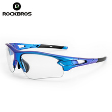 ROCKBROS Cycling Sunglasses UV400 Color-changing Bicycle Photochromic Eyewear mountain Road Bike Goggles Outdoor Sport Equipment