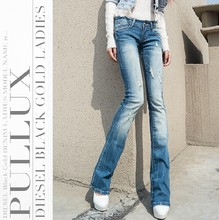 new low waist pants of bootleg small flared jeans personality thin type of cultivate one s