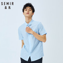 SEMIR Short-sleeve shirt men summer 2019 new cotton linen breathable shirt HK style casual young shirt(China)