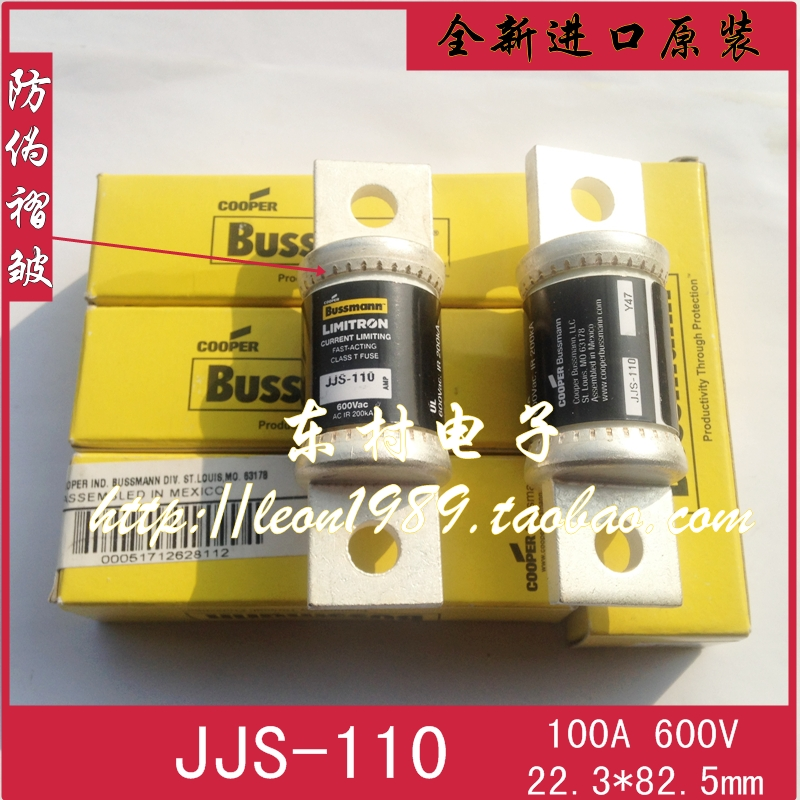 USA BUSSMANN Fuse T-TRON Fuse JJS-110 110A JJS-100 600V [sa]us imports bussmann fuse limitron fuse jjs 100 100a 600v