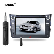kebidu wireless Music Receiver Car Kit Bluetooth 4.2 MP3 Player 3.5mm Jack Aux Audio Receiver Adapter Car Bluetooth Hands-Free(China)