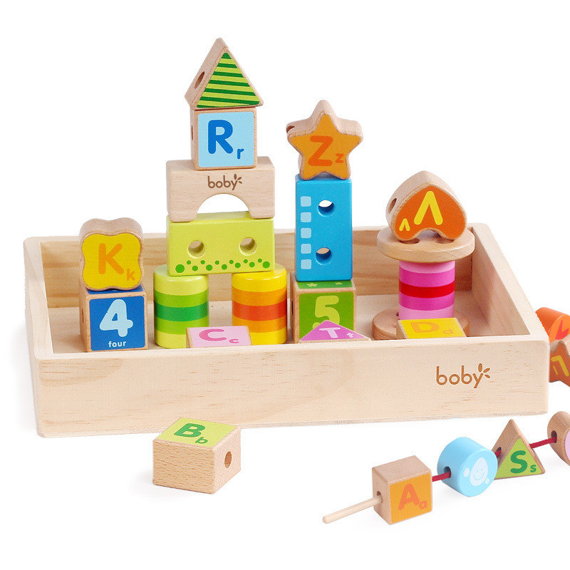 En bois bricolage enfants sagesse boîte en bois perles infantile illumination bloc de construction puzzle jouet bloc de construction éducation jouet