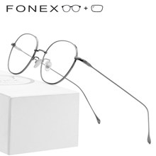 696b18f8ef Puro titanio gafas mujeres ultraligero Retro Oval marco de gafas hombres  gafas miopía gafas óptica