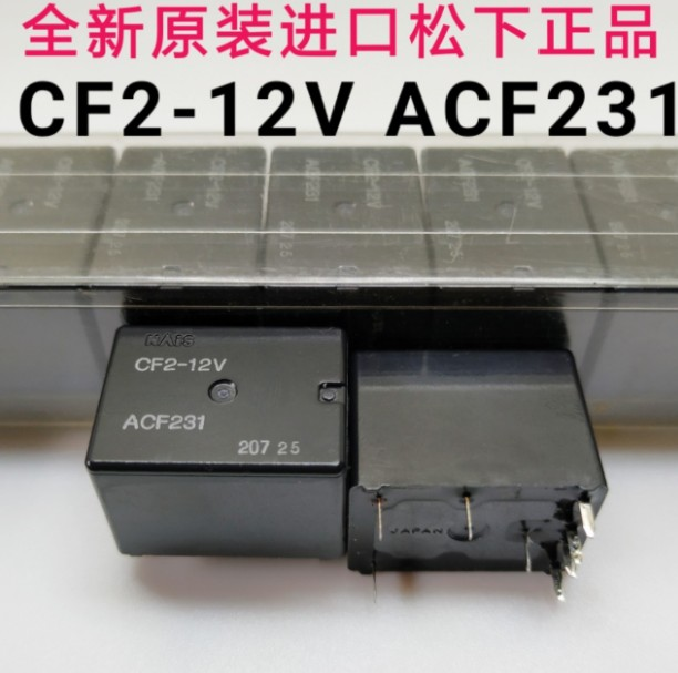 100% original Available 5PCS/LOT CF2 12V ACF231 DIP8 TWIN POWER Automotive Relays-in Performance Chips from Automobiles & Motorcycles    3