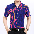 2016 New style man's summer fashion contrasted colors striped printed short sleeve shirt