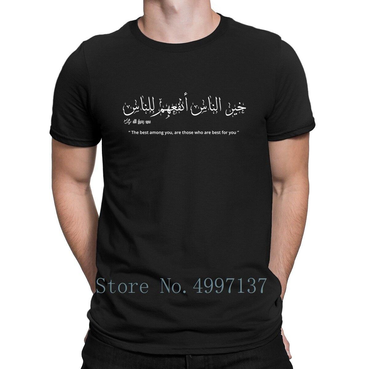 Islamic Shirt Arabic T Shirt Famous Novelty Tee Shirt Summer Style Clothing Size S-3xl Design Comfortable Shirt