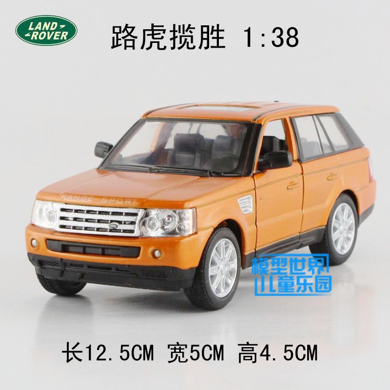 gift for boy 138 125cm kinsmart cool evoque rover classic car alloy model game pull back birthday toy