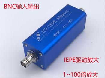 VK10P IEPE Constant Current Driven Receiver Amplifier Adapter with 100-fold Amplification Adjustable Universal
