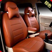 pu leather car seat cover for carola jetta VW Polo PASSAT GOLF SANTANA Touran Tiguan BORA Sagitar magotan beetle Phaeton Touareg made in china pneumatic solenoid valve sy3220 4lze m5