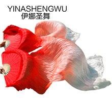 Yeni gelenler sahne performansı dans fanlar 100% ipek peçe renkli kadın oryantal dans Fan Veils (2 adet) kırmızı + açık kırmızı + beyaz