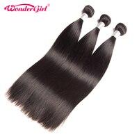 Wonder Girl Brazilian Straight Hair Weave Remy Hair Bundles 1PC Nature Color Unprocessed Human Hair Brazilian