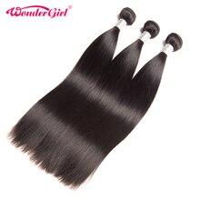 Wonder girl Straight Brazilian Hair Weave Bundles 100g Human Hair Bundles Natural Color Remy Hair Weaving 1PC Can Be Dyed