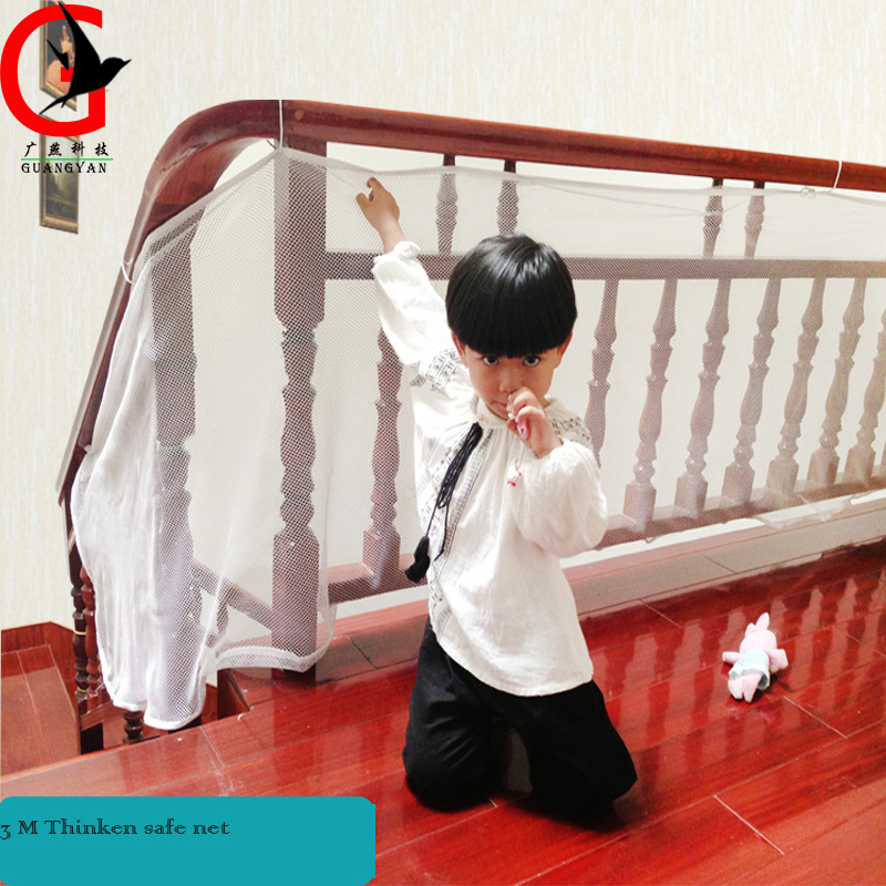 3 meters thicken safety rope net Balcony protection net Decorative kids children baby safety stairs protection net 2017 TBB-1 railing stairs balcony safety protecting net baby safety fence child safety products 2 3 meters white color