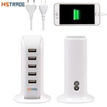 Hstrade ЕС Plug 5 Порты несколько стены USB Зарядное устройство 20W4A Smart адаптер мобильного телефона зарядки данных устройства для iPhone USB зарядное устройство