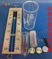 Archimedes 원리 시위자 물리적 실험 장치 부력 실험 역학 교육 장비